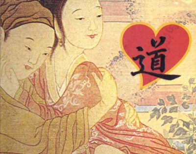 El Tao Del Sexo Y El Amor 105