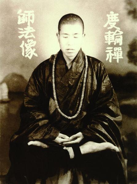 El espíritu del zen