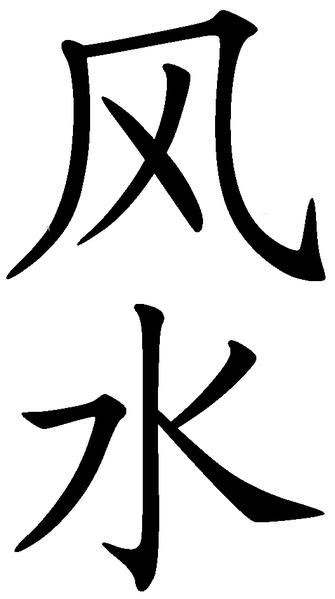 Rituales del Feng Shui para la casa nueva