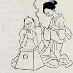 El uso de las moxas en acupuntura