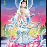 Quién es Kuan Yin