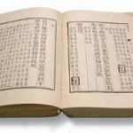 3 claves para interpretar el I Ching