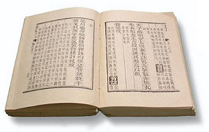 3 claves para interpretar el I Ching