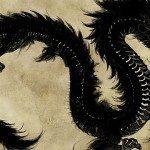 Símbolos orientales esotéricos