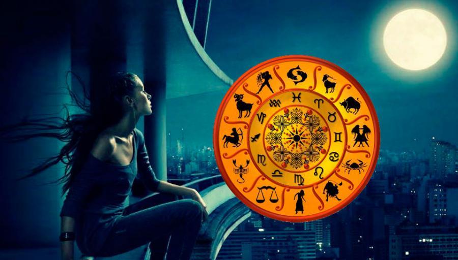 Los tránsitos astrológicos de la luna y el amor